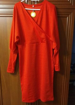Плаття міді червоне