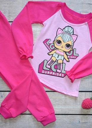 "✅ пижама для девочки ""lоl"" лол"