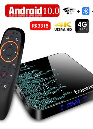 Смарт тв приставка Topsion 4/32 Android 10,Smart tv box,Т2,X96,