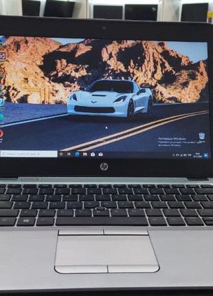 """HP EliteBook 725 G4   12.5"""" HD   AMD PRO A10-8730B 3.3Ghz   8 GB"""