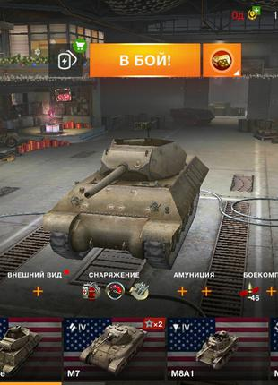 Акаунт world of tanks