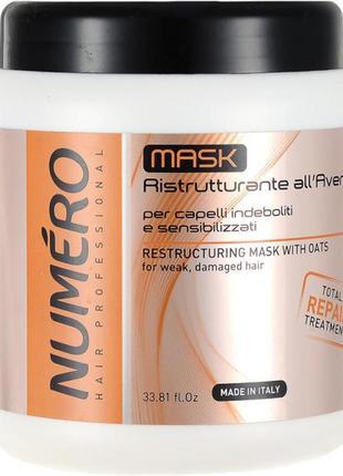 Восстанавливающая маска для волос с экстрактом овса numero repair