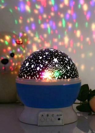 Синий детский ночник проектор Star Master Звездное небо шар