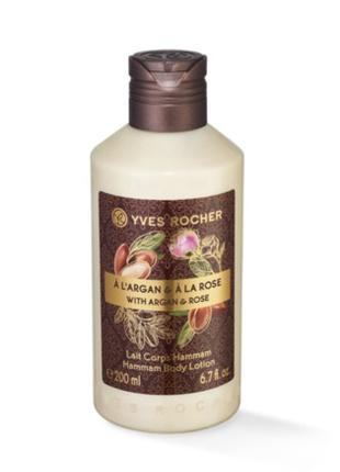 Молочко для тела аргания-роза 200мл ив роше yves rocher