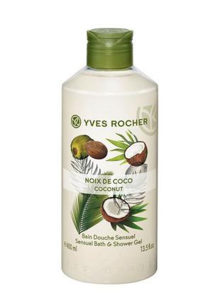 Гель для ванны и душа кокосовый орех 400 мл ив роше yves rocher