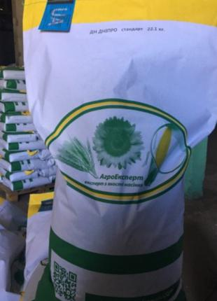 Семена кукурузы ДН Днипро (ФАО 300). Урожай 2020г.