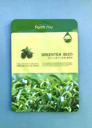 Тканевая маска с зеленым чаем farmstay visible difference green