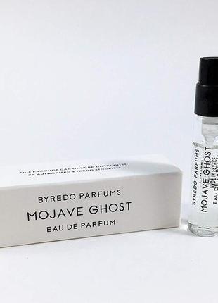 Byredo Mojave Ghost _Оригинал EDP_2 мл затест_парф.вода