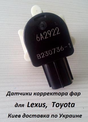 89407-60031, 89405-60020 датчик положения кузова TLC 200