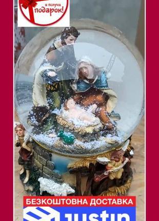 Вертеп, шопка, Водяной шар со снегом , рождество беспл дост + ...