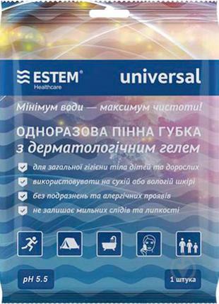 Одноразовая пенная губка ESTEM Universal с гелем  5шт