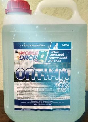 Омыватель стекла зимний не замерзающий/средство чистящее в бачок