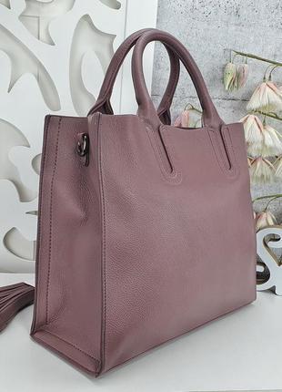 Стильная сумка цвета темной пудры 28х32х12