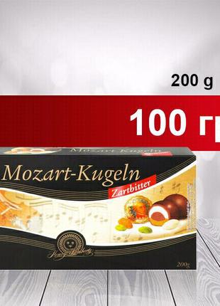 Конфеты с маципаном Mozart.