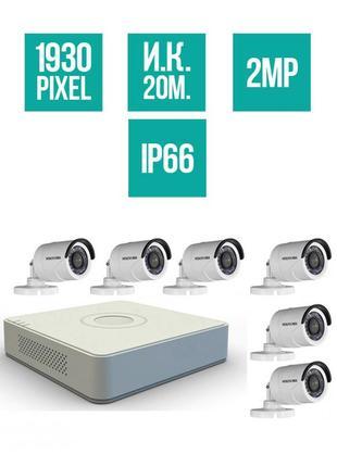 Комплект системы видеонаблюдения на 6 камер для наружной установк