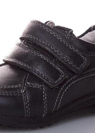 Кожаные спортивные туфли, 29
