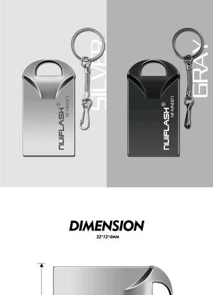 USB flash-накопитель 32 Gb металлический