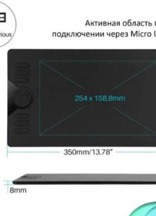 Графический планшет Huion HS610 профессиональный