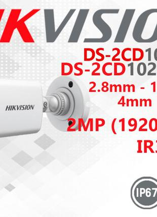 IP камера 2МП Hikvision DS-2CD1021-I DS-2CD1023G0-IU (2.8/4мм)