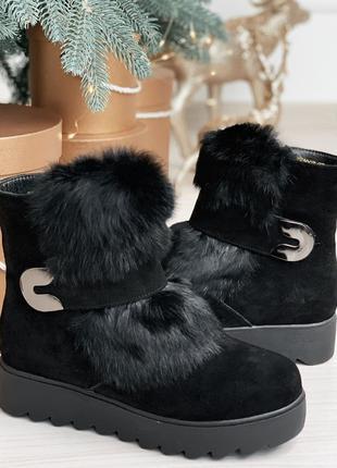 Женские стильные зимние ботиночки.