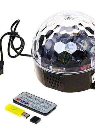 "Светомузыка диско шар Magic Ball Music MP3 плеер  Диско шар ""Сфер"