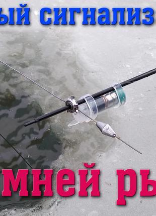 Электронный сигнализатор для зимней рыбалки