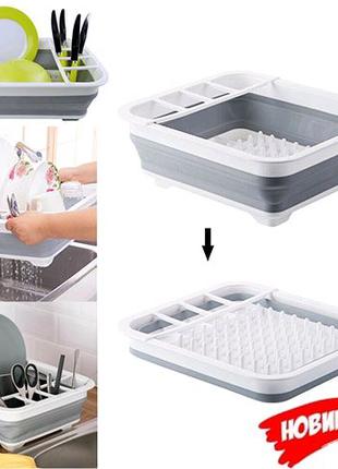 Сушилка для посуды, сушка для посуду. АКЦИЯ!!! УСПЕЙ КУПИТЬ!!!