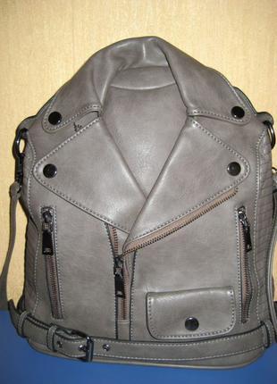 Стильный городской рюкзак-сумка в виде куртки