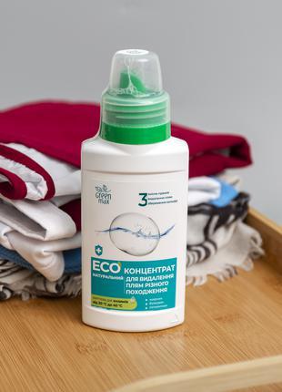 EКОконцентрат натуральний для видалення плям та стійких забруднен