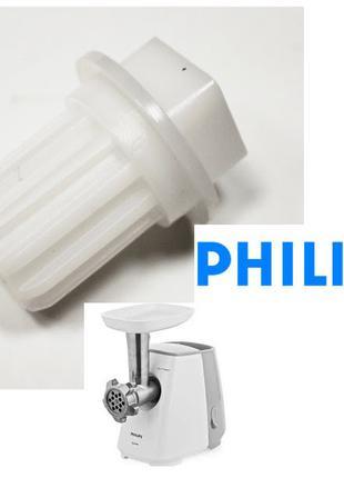 Муфта для мясорубки Philips HR2711