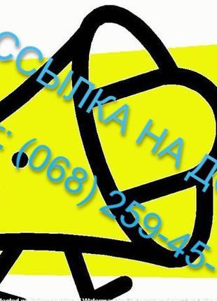 Nadoskah Online ✅ Сервис Рассылки Объявлений по Доскам