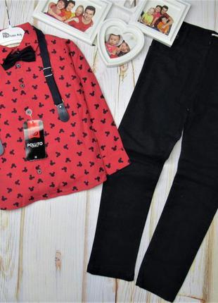 Костюм 4-ка(рубашка,штанишки,бабочка, подтяжки)  pollito