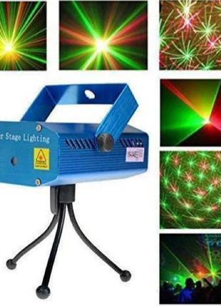 Лазерный диско проектор