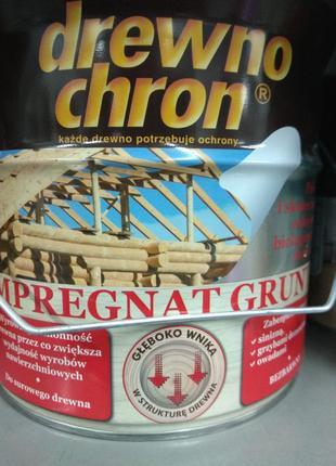 Drewnochron Impregnat Extra 9л антисептик захист