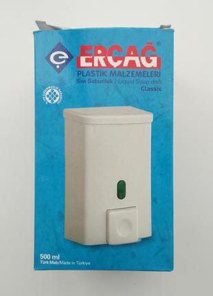 Дозатор диспенсер для жидкого мыла, шампуня, моющего средства