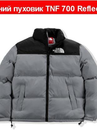 Пуховик зимний куртка tnf 700 reflective рефлектив
