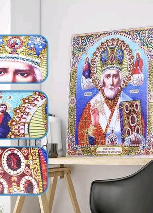 Набор алмазной мозаики икона Николай Чудотворец