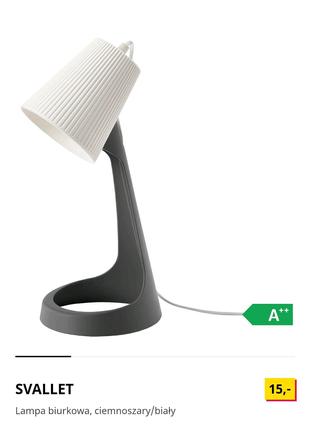 Настільна лампа SVALLET від ікеа