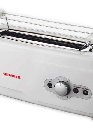 Тостер vitalex VT 5016