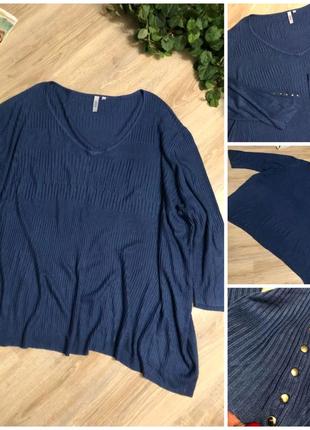 Мягусенький трикотажный джемпер кофта свитшот блузка