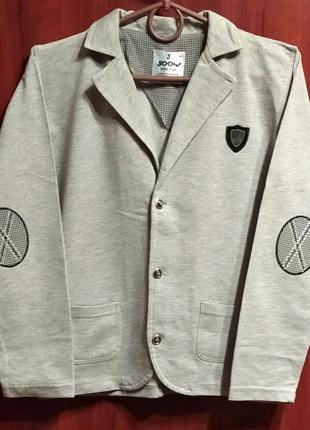 Пиджак трикотажный на мальчика