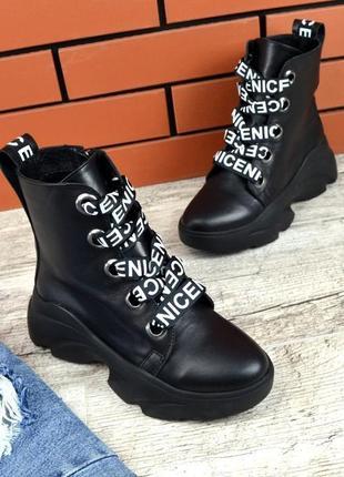 Натуральная кожа осенние кожаные ботинки на массивной подошве ...
