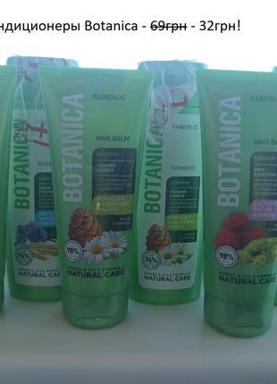Шампуни и кондиционеры для волос Botanica Ботаника Натуральные