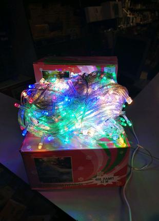 Гирлянда светодиодная NY - 400 LED Color 32 м