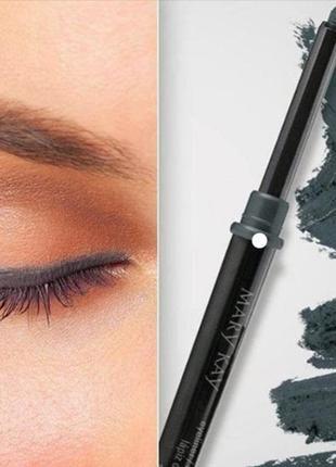 """Механический карандаш для глаз с колпачком-точилкой """"серый"""""""