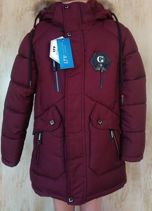 Удлиненная зимняя куртка пальто на мальчика 7,8,9,10,11 мембрана