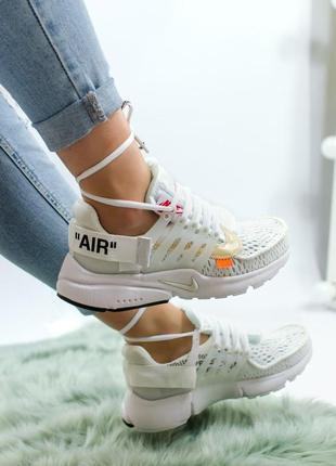 Nike air presto off-white white женские белые лёгкие летние кр...