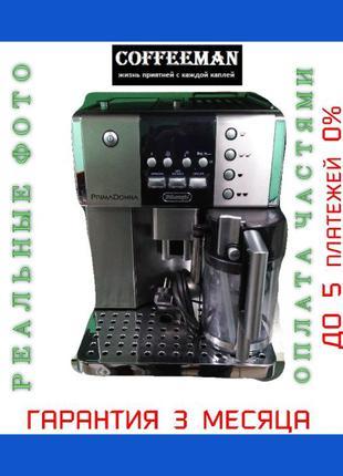 Кофемашина Delonghi ESAM 6600 PrimaDonna