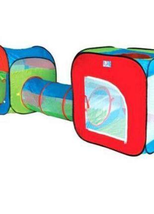 Палатка игровая детская с тоннелем 3 входа