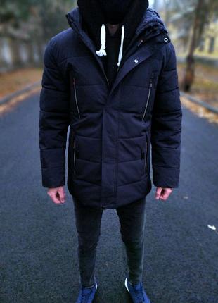 Зимняя куртка мужская, чоловіча зимова куртка, зима